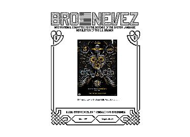 Bro Nevez (revue des bretons des USA) de septembre 2021 est disponible en ligne